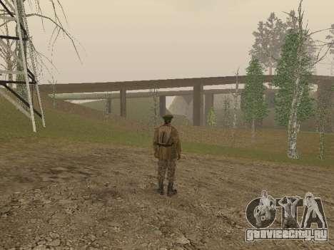 Рюкзак 2.0 для GTA San Andreas