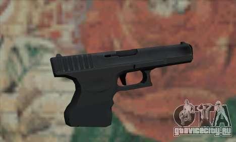 Пистолет из L4D для GTA San Andreas второй скриншот