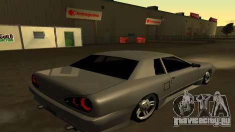 Elegy 280sx для GTA San Andreas вид сзади слева
