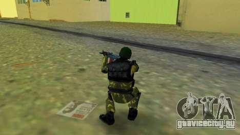 Боец Спецназа для GTA Vice City третий скриншот