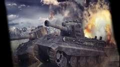 Меню World of Tanks