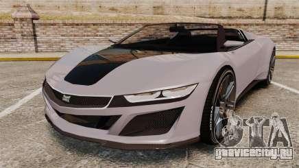GTA V Dinka Jester Rodster для GTA 4