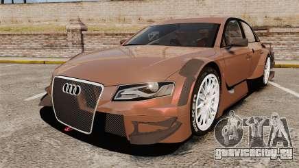 Audi A4 2008 Touring car для GTA 4