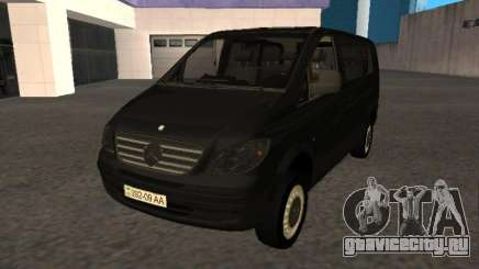 Mercedes-Benz Vito для GTA San Andreas