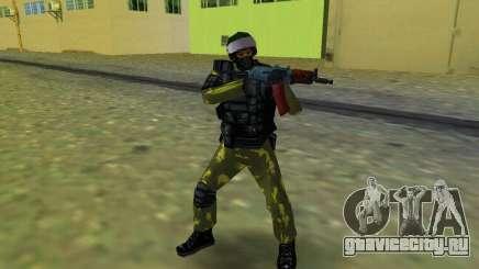 Боец Спецназа для GTA Vice City