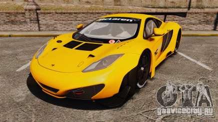 McLaren MP4-12C GT3 (Updated) для GTA 4