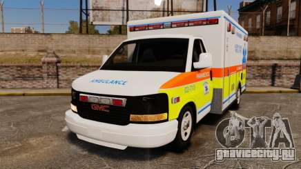 GMC Savana 2005 Ambulance [ELS] для GTA 4
