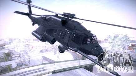 MH-X Silenthawk для GTA San Andreas