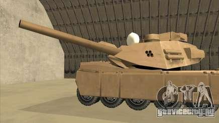 Rhino Mark.VI для GTA San Andreas