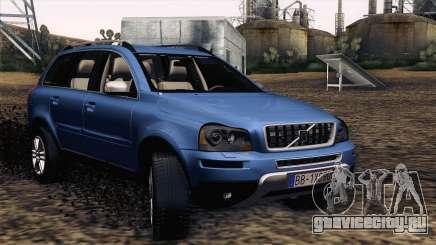 Volvo XC90 2009 для GTA San Andreas