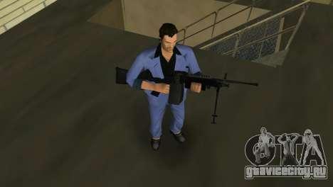 M249 из Battlefield 2 для GTA Vice City пятый скриншот