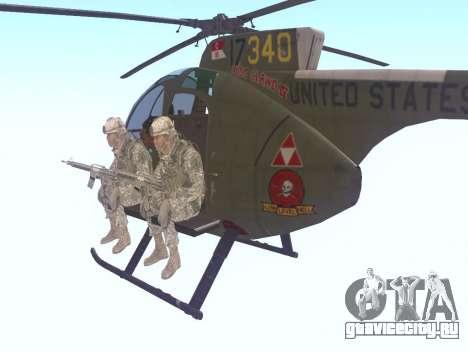 OH-6 Cayuse для GTA San Andreas вид сзади слева