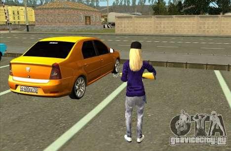 Скин Avril Lavigne для GTA San Andreas третий скриншот