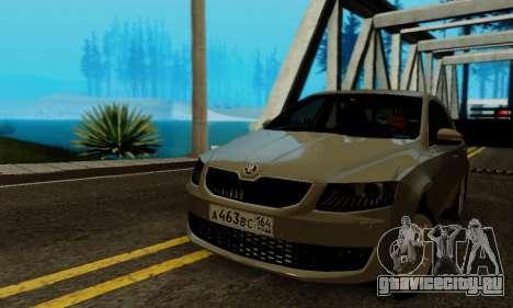 Skoda Octavia A7 для GTA San Andreas вид изнутри