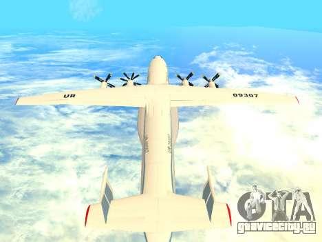 АН-22 Антей для GTA San Andreas вид справа