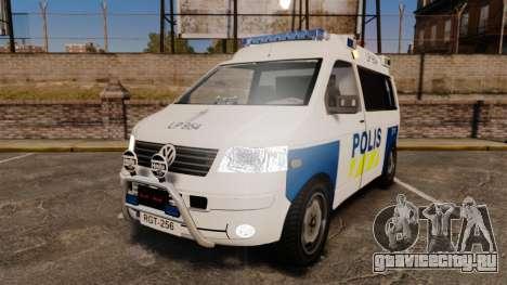 Volkswagen Transporter T5 TDI POLIISI [ELS] для GTA 4
