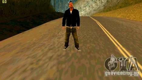 Новая текстура Claude для GTA San Andreas