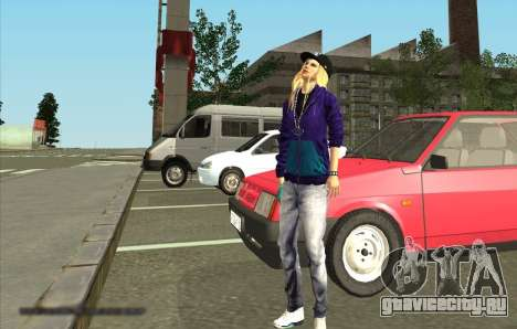 Скин Avril Lavigne для GTA San Andreas второй скриншот