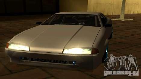Elegy AssemblY для GTA San Andreas вид снизу