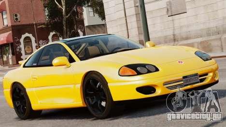 Dodge Stealth Turbo RT 1996 для GTA 4 вид сзади слева