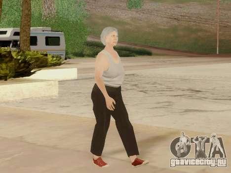Пожилая женщина для GTA San Andreas седьмой скриншот