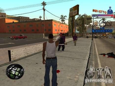 Новый C-HUD Ghetto для GTA San Andreas третий скриншот