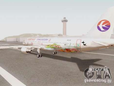 Airbus A320-211 China Eastern для GTA San Andreas вид сзади слева