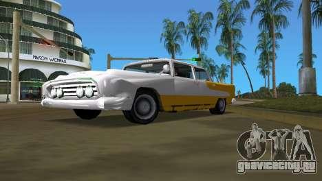 Oceanic с улучшенной текстурой для GTA Vice City вид сзади слева