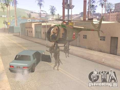 OH-6 Cayuse для GTA San Andreas вид сзади