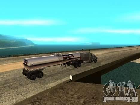 Анти-отцепление прицепа для GTA San Andreas третий скриншот
