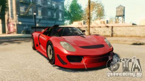 Porsche 918 Spider Body Kit Final для GTA 4