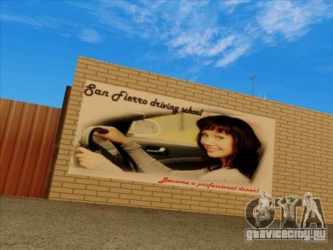 Обновленные текстуры школы вождения для GTA San Andreas второй скриншот