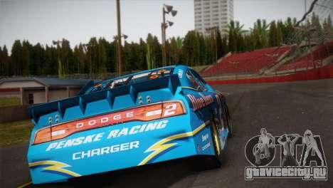 Dodge Charger NASCAR Sprint Cup 2012 для GTA San Andreas вид слева