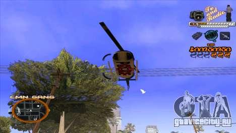 C-HUD TV-Центр для GTA San Andreas пятый скриншот