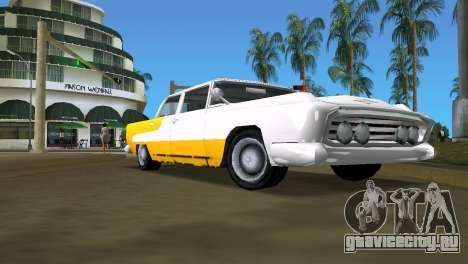 Oceanic с улучшенной текстурой для GTA Vice City вид справа