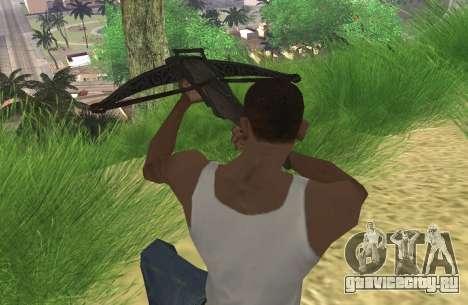 Арбалет из Skyrim для GTA San Andreas четвёртый скриншот