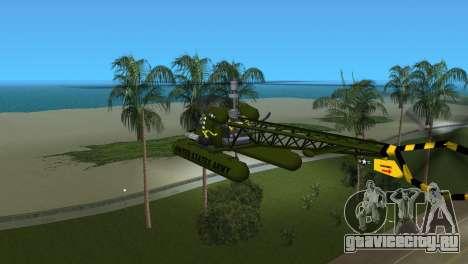 Bell 13H Sioux для GTA Vice City вид сзади слева