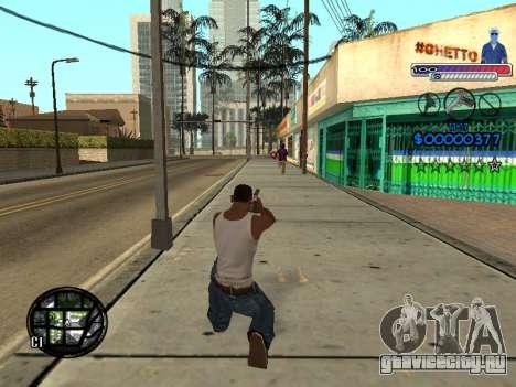 Новый C-HUD Ghetto для GTA San Andreas шестой скриншот