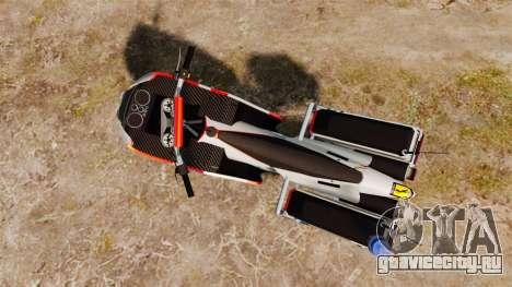 Португальский полицейский мотоцикл [ELS] для GTA 4 вид сзади слева