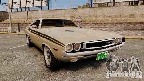 Dodge Challenger RT 1972 для GTA 4
