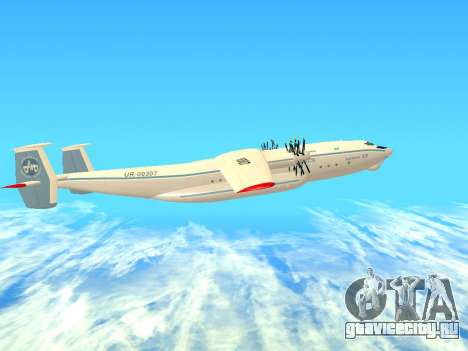 АН-22 Антей для GTA San Andreas вид сзади слева