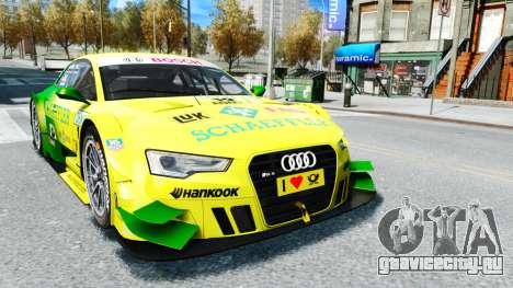 Audi RS5 DTM для GTA 4