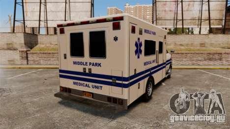 Brute MPMU Ambulance для GTA 4 вид сзади слева