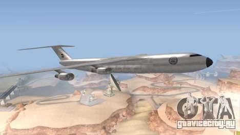 Civilization Committee Andromada для GTA San Andreas
