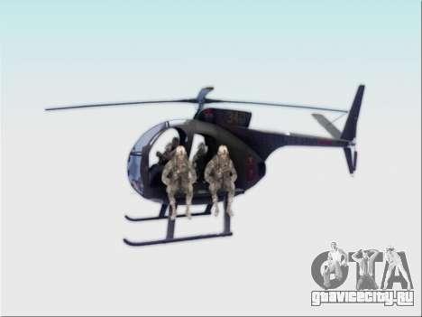 OH-6 Cayuse для GTA San Andreas