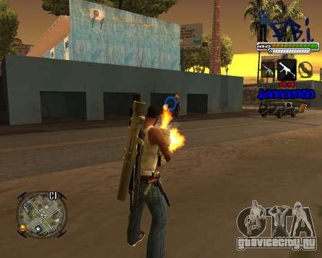 C-HUD FBI By iFreddy для GTA San Andreas второй скриншот