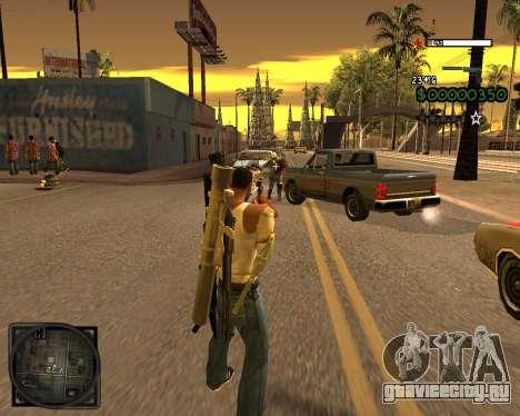 C-HUD Lite v2.0 для GTA San Andreas