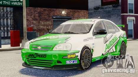 Chevrolet Lacetti для GTA 4 вид сбоку