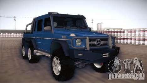 Mercedes-Benz G63 AMG 6X6 для GTA San Andreas вид слева