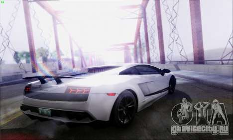 Lensflare By DjBeast для GTA San Andreas девятый скриншот
